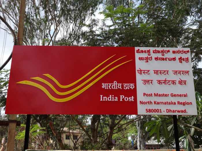 Post Office IVR facility